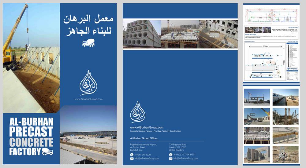 Concrete Precast Factory Al Burhan Group